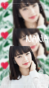 小松菜奈 ロック画面の画像173点|完全無料画像検索のプリ画像