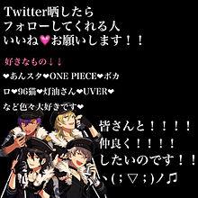 お願いします!!の画像(プリ画像)