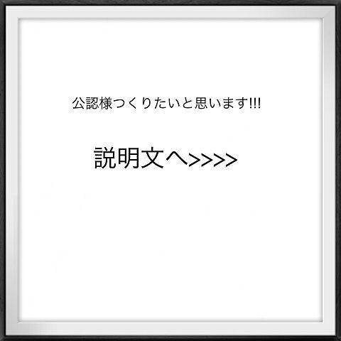*'◇')ノノ`∀´ル).゚ー゚)´・∀・`)`・з・´)の画像(プリ画像)