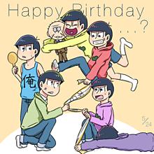 誕生日おめで盗塁王!!【再投稿】の画像(プリ画像)