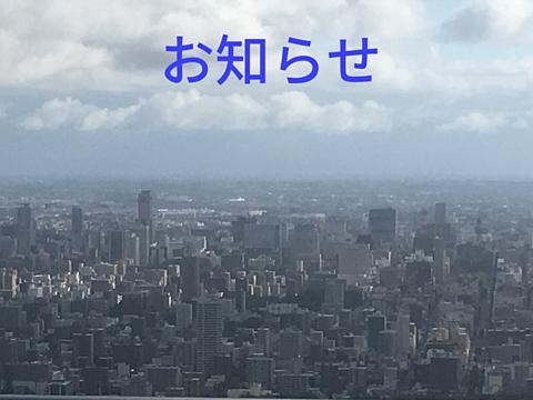 お知らせ(?)の画像(プリ画像)