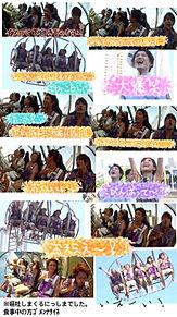 AAA キズナ合宿/シンガポール編の画像(シンガポールに関連した画像)