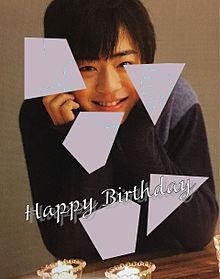 岡くん BIRTHDAYの画像(関西に関連した画像)