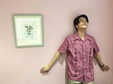 暢樹くんの画像(一礼してキスに関連した画像)