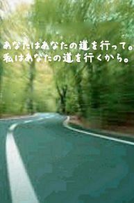 名言の画像(有川浩に関連した画像)
