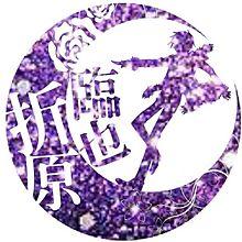 折原臨也月加工の画像(プリ画像)