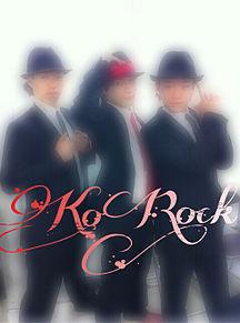 KoRockの画像(KoRockに関連した画像)