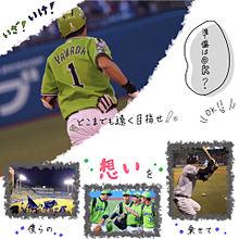 プロ野球 / 山田哲人 プリ画像