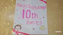 10週年おめでとう♡の画像(プリ画像)