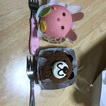 仲良しケーキの画像(プリ画像)