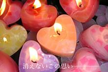 恋愛の画像(恋愛に関連した画像)
