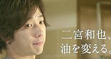no titleの画像(松本潤/大野智に関連した画像)