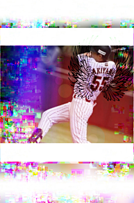 野球⚾️の画像(BASEBALLに関連した画像)