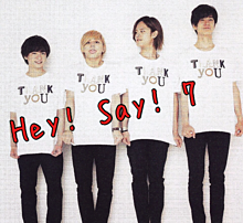 Hey! Say! Sevenの画像(Sevenに関連した画像)