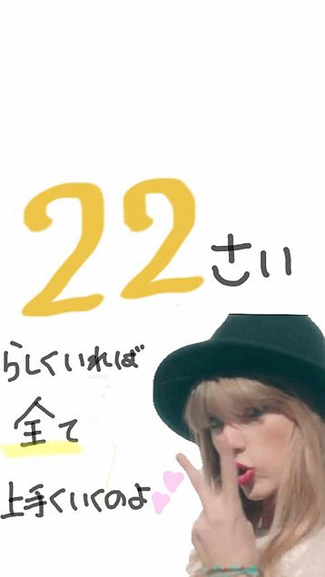 22の画像(プリ画像)