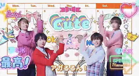 なにわ男子⭐ デコル 「アプリでも!篇」15秒ver.の画像(プリ画像)