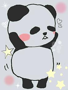 照れたパンダさん プリ画像