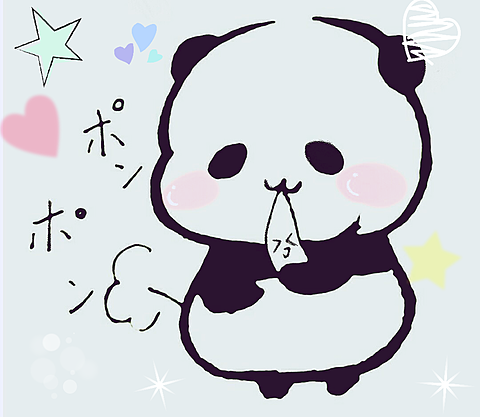 おもちがおなかにつまっている  可愛いパンダさんの画像 プリ画像