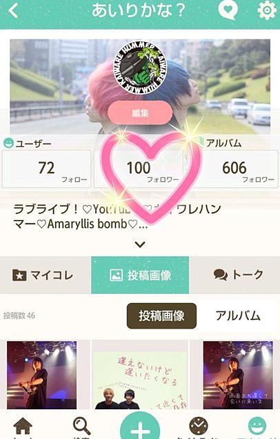 感謝♡♡の画像(プリ画像)
