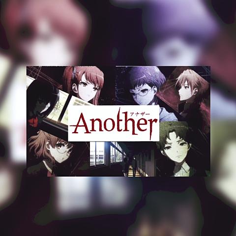 アニメAnotherの画像(プリ画像)