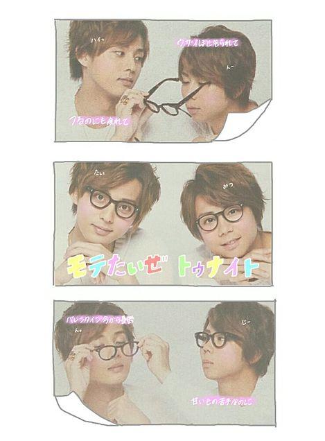 藤北_oOの画像(プリ画像)