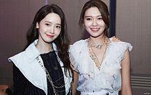 yoona sooyoungの画像(윤아に関連した画像)