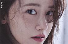 yoonaの画像(소녀시대に関連した画像)