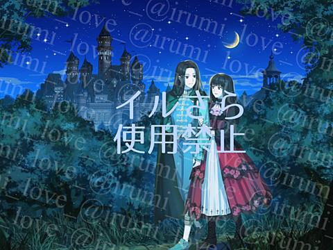 ❦2人きりの舞踏会楽しかったね❦私の王子様❦の画像(プリ画像)