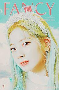 twice Dahyunの画像(fancyyouに関連した画像)