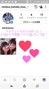 相互フォローの画像(Instagram相互に関連した画像)