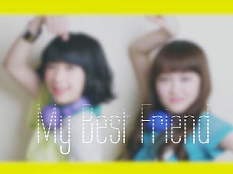 My Best Friendの画像(プリ画像)