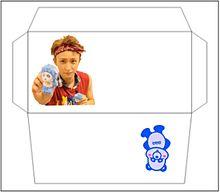 封筒 與真司郎の画像(プリ画像)