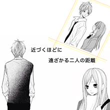恋♡の画像(花君と恋する私に関連した画像)