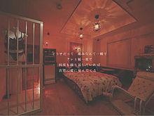 Acid Black Cherry 歌詞画の画像(プリ画像)