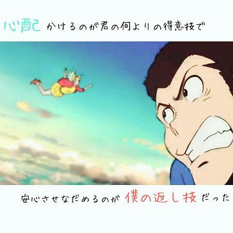 絶叫ハネムーン♡の画像(プリ画像)