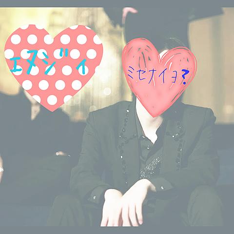 ヾ(*´▽`*)ノ オヒサァ♪の画像(プリ画像)