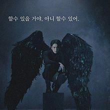 전정국 .の画像(#BTS:防弾少年団:방탄소년단に関連した画像)
