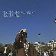 김태형 .の画像(태형に関連した画像)