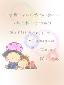 yurina さんリクエスト...♪*゚の画像(プリ画像)