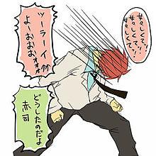 赤司グレた(´^ω^`)ブフォwwwの画像(プリ画像)