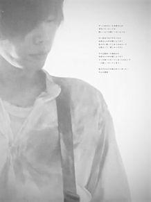 米津玄師の画像(つぶやきに関連した画像)