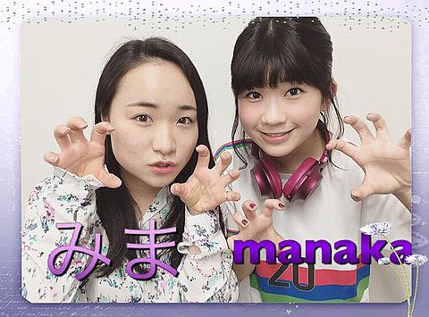 みま×manakaの画像(プリ画像)