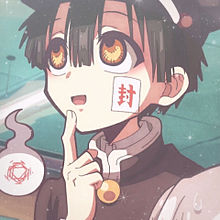 花子くんアイコン 【花子くん】七峰桜の正体とは?実はもう死んでいる!?