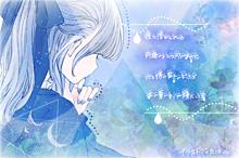 かわいい/JK/ポエム/ゆめかわいい/おしゃれ/青/青春/恋の画像(かわいい/おしゃれに関連した画像)