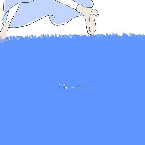 ジブリ壁紙ゆめかわいいパステル青イラスト手描きポエムシンプルの画像(プリ画像)