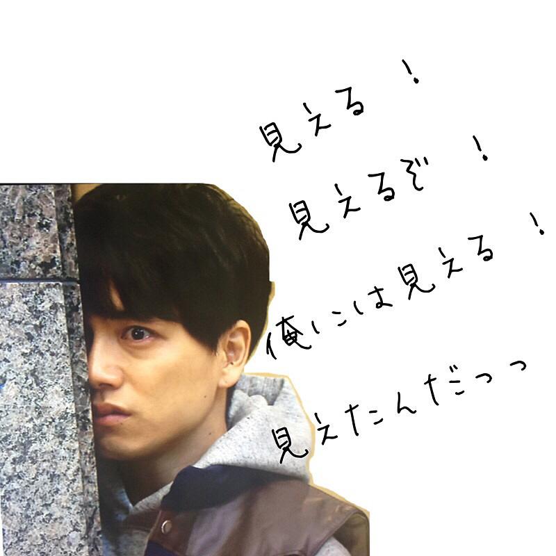 山崎育三郎の画像 p1_6