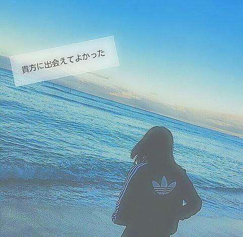 __片想い__の画像(プリ画像)