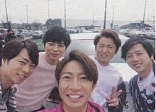箱根旅行🚗の画像(旅に関連した画像)