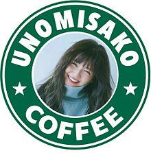 UNO misako の画像(AAAに関連した画像)