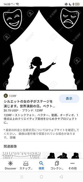 仙道彰の画像(プリ画像)